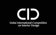 2020年第二屆迪拜國際室內設計大賽 報名盛大開啟!