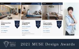 【艾美幸福設計】2021 MUSE Design Awards 許捷甯暖心空間「銀」得三獎!